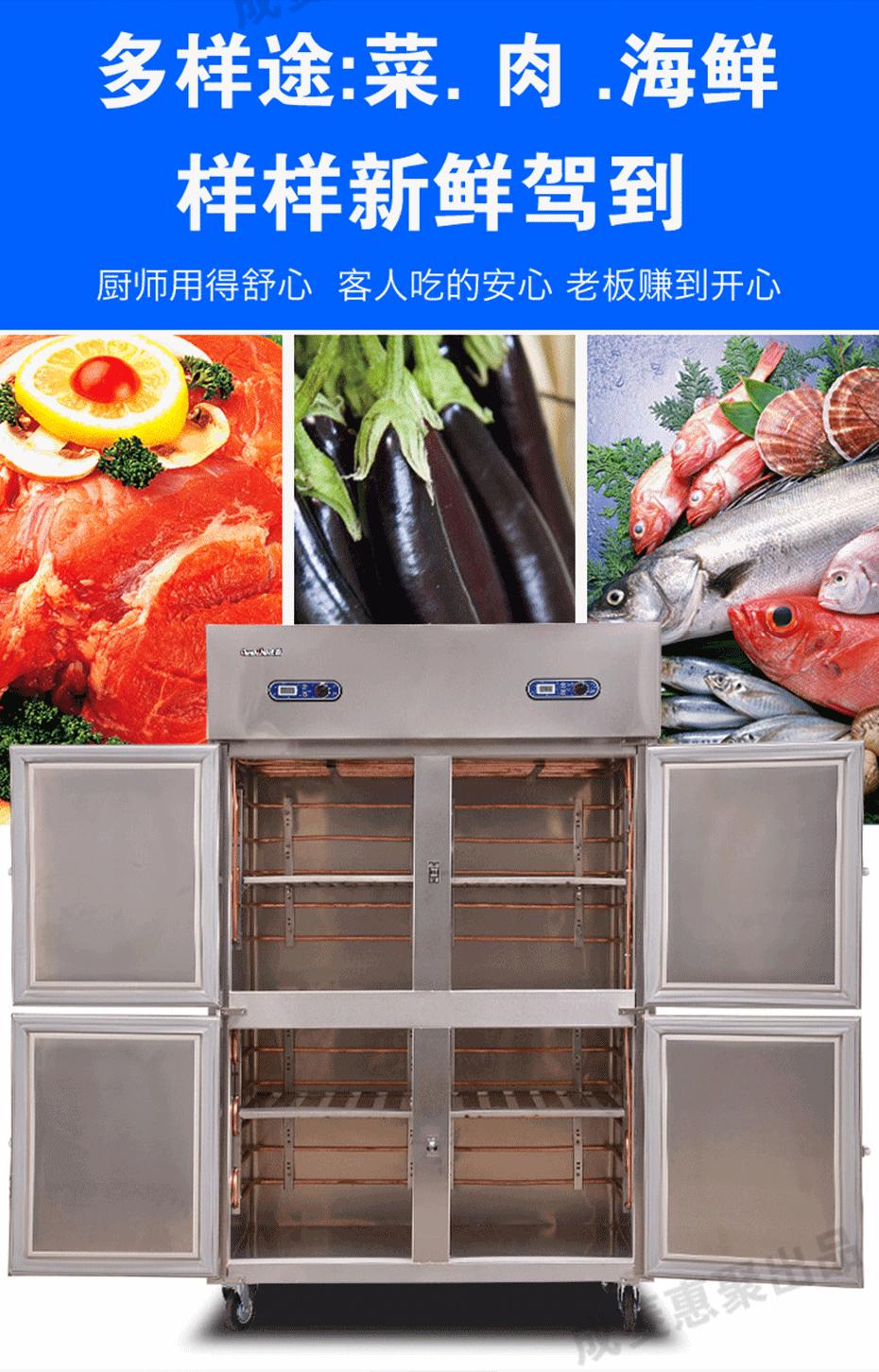 KD1.0L4商用四门冰箱