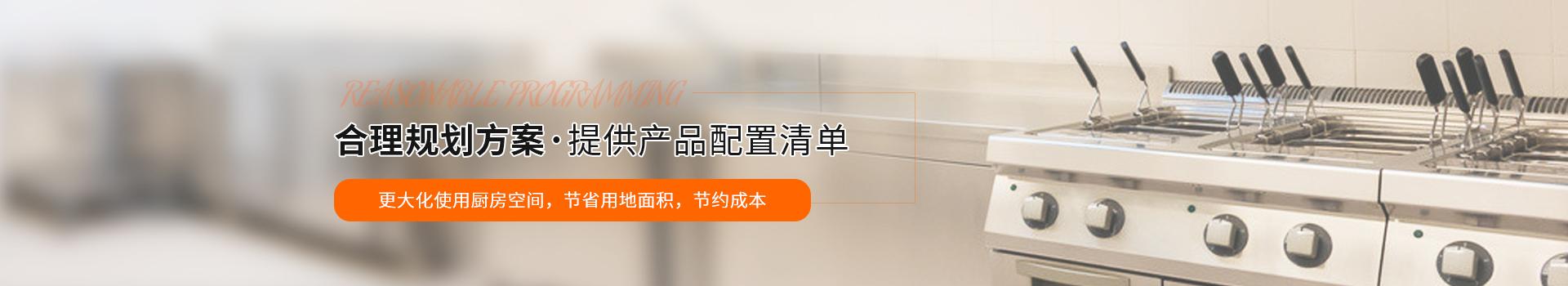久盛鑫,合理规划方案,提供产品配置清单