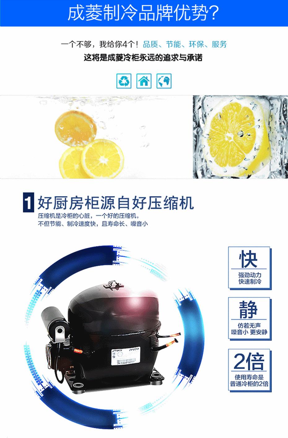四门商用立式冰柜双温冰箱